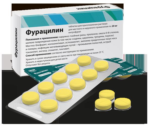 tabletki-furatsilin