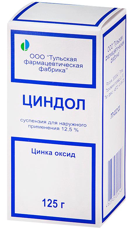 maz-tsindol-tsena