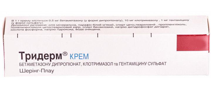 triderm-krem