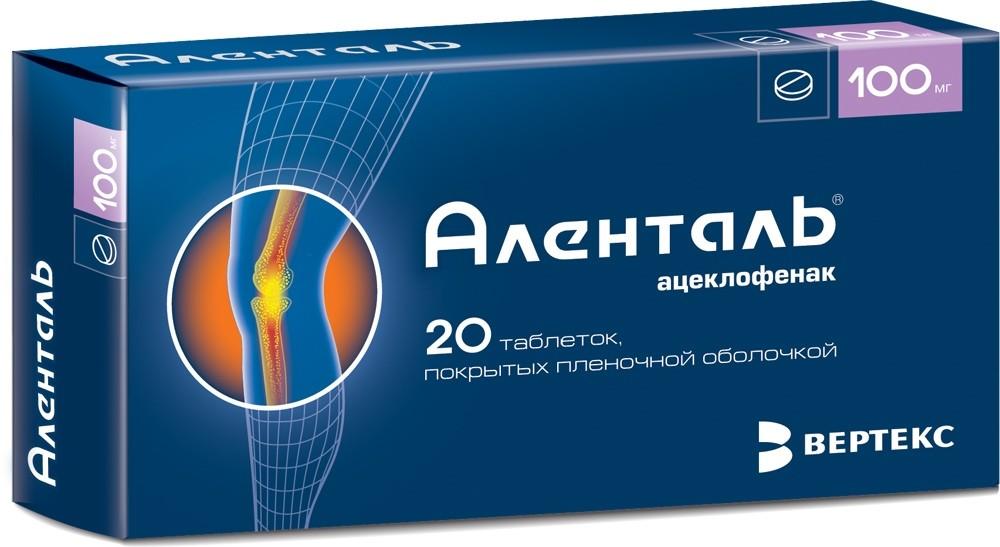 alental