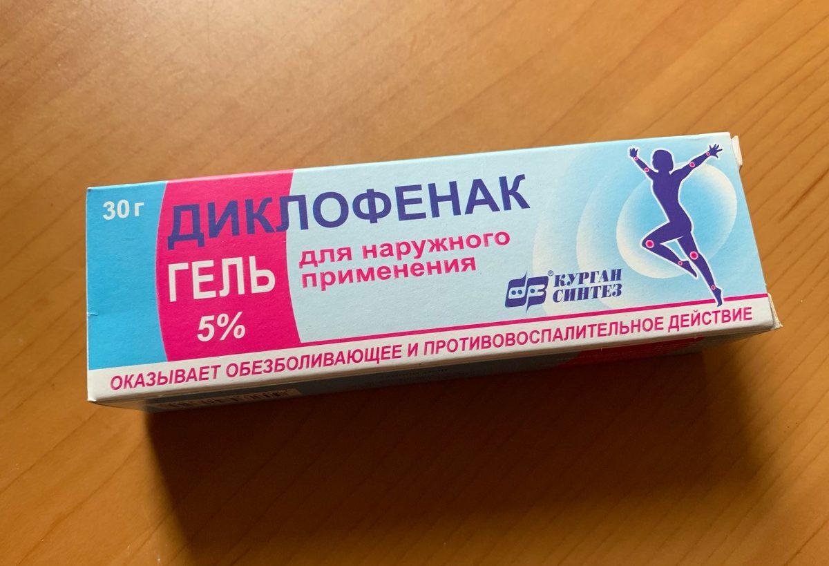 diklofenak-otzyv