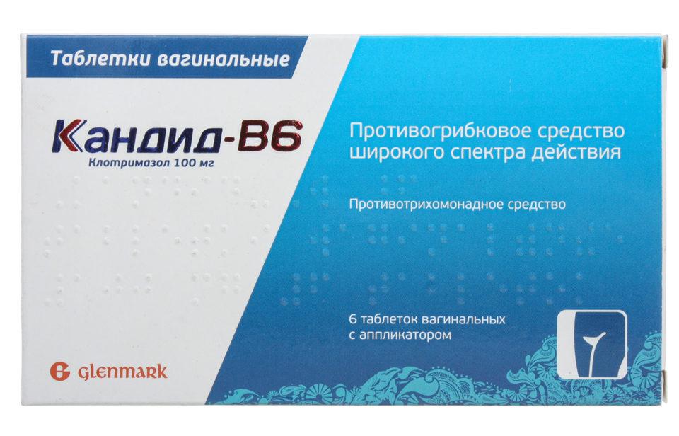 tabletki-kandidoz