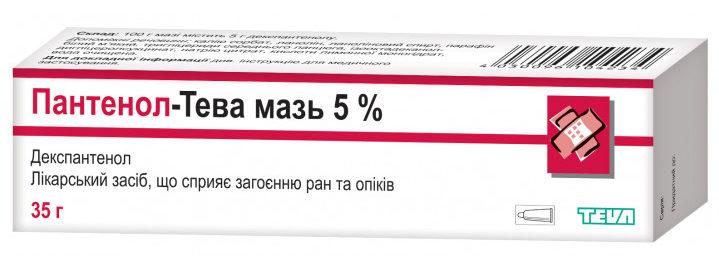maz-pantenol