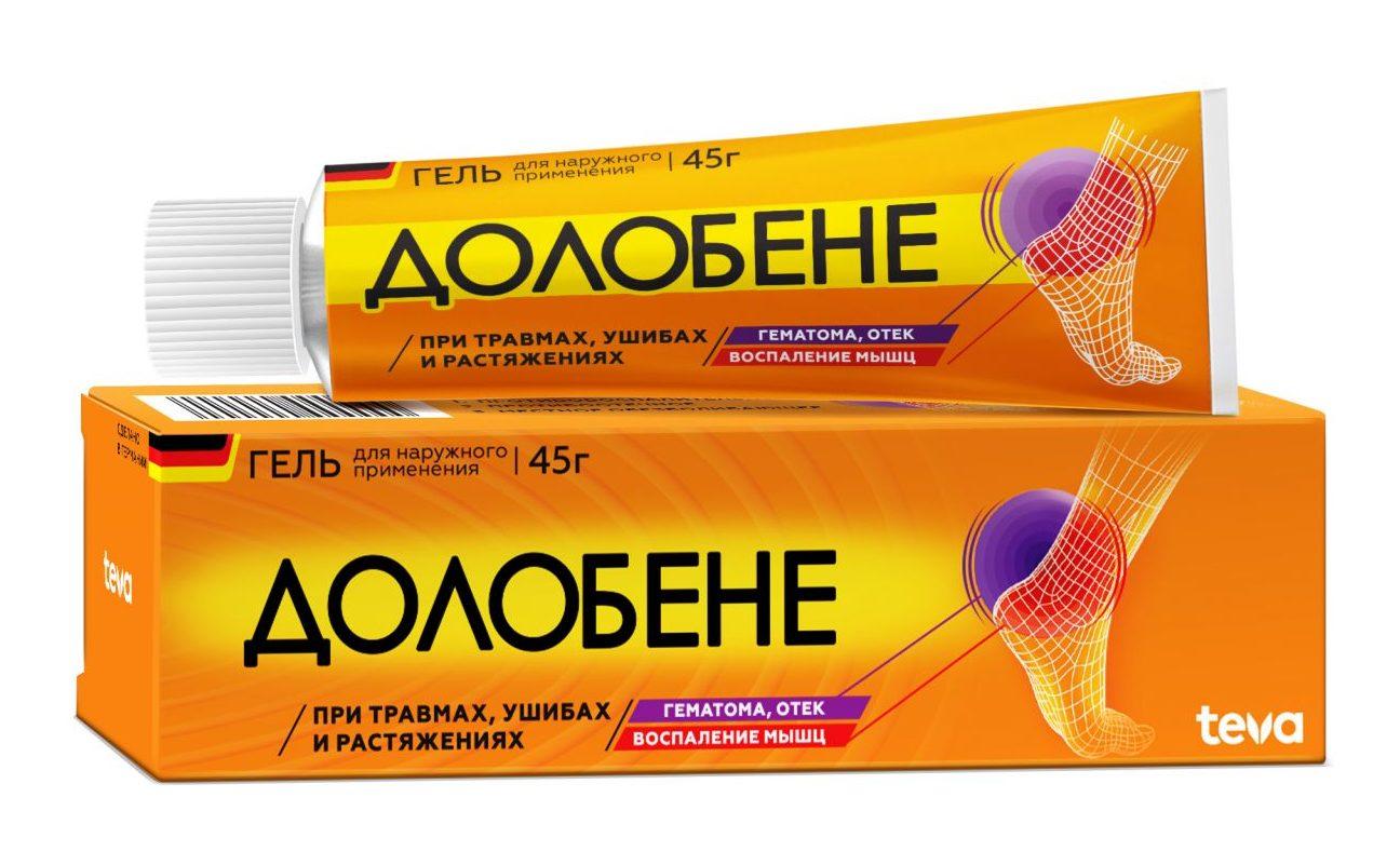 gel-ot-ushibov