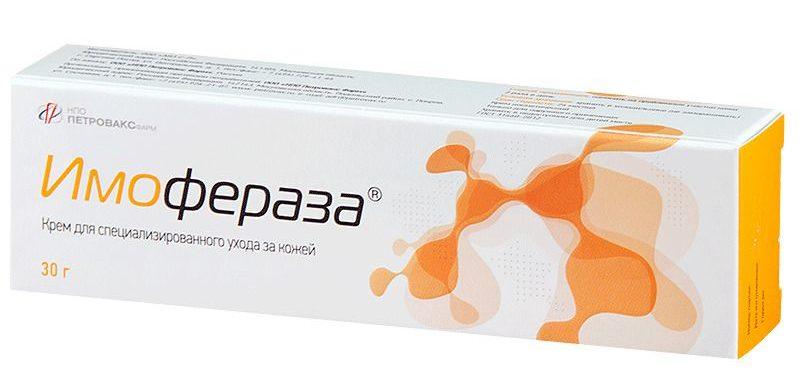 imoferaza-30g