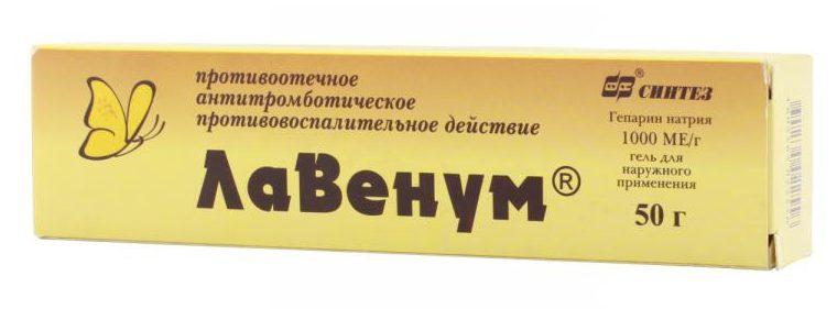 lavenum