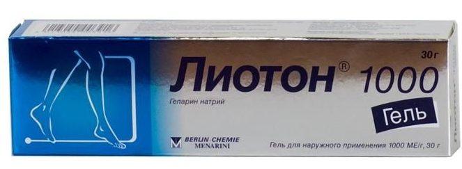 lioton-1000