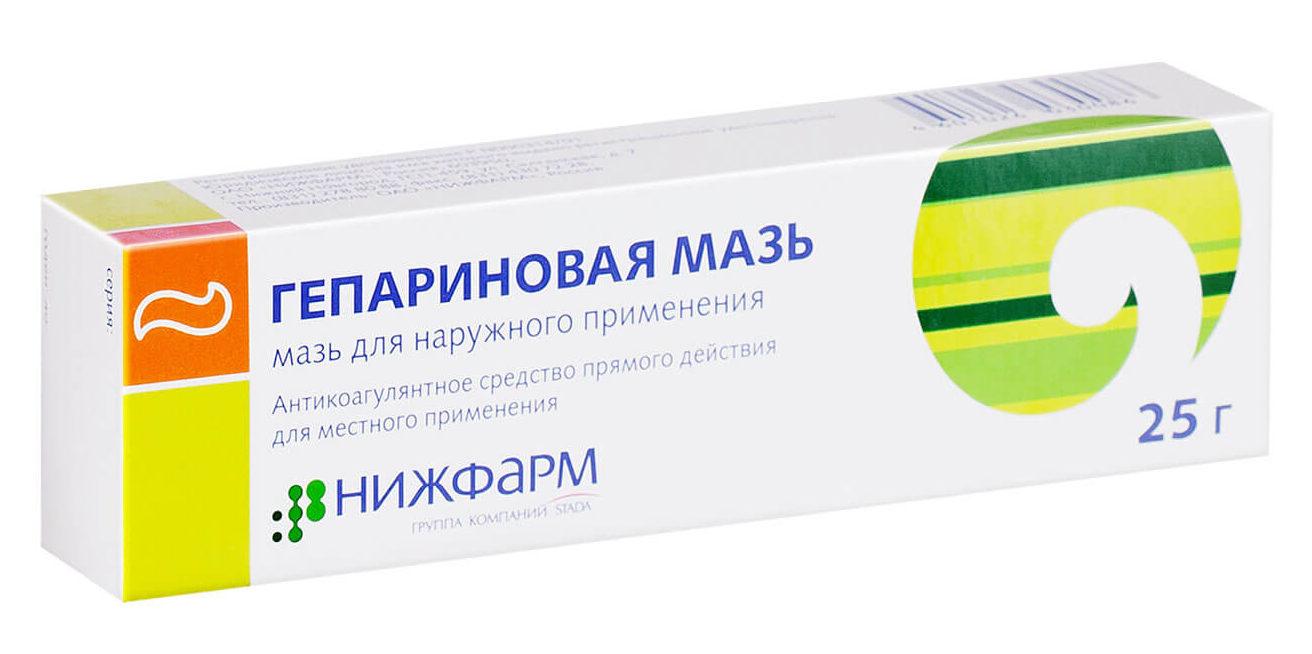 gepatrombin-g