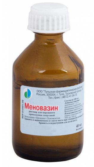 menovazin