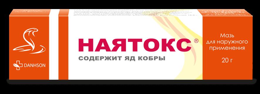 nayatoks-maz-instruktsiya-po-primeneniyu-tsena