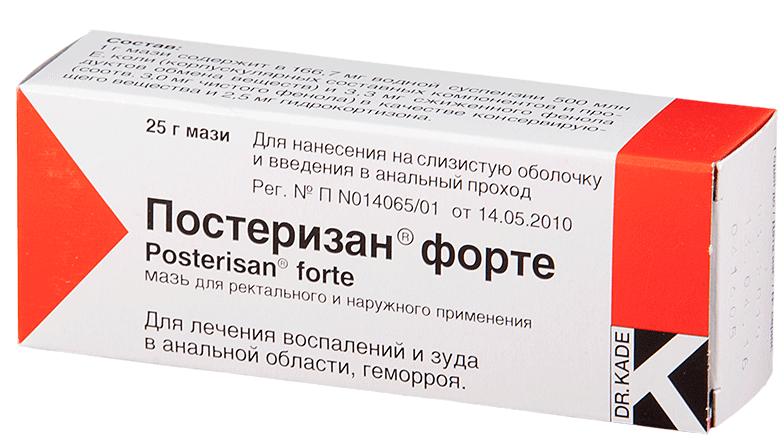 posterizon-forte