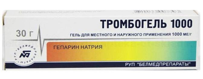 trombogel