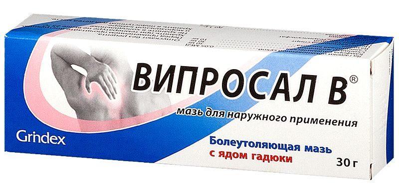 viprosal