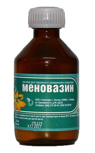 menovazin-ot-13-boleznej
