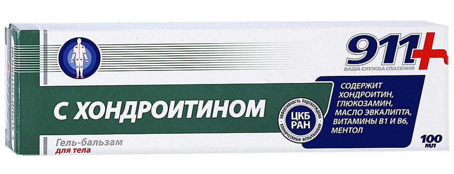 hondroitin-911