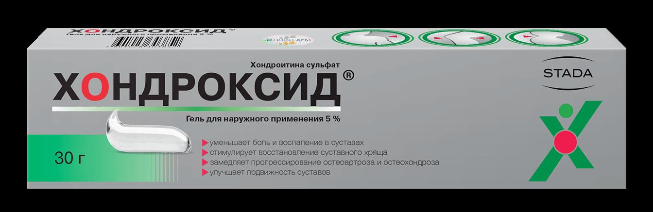 hondroksid-gel