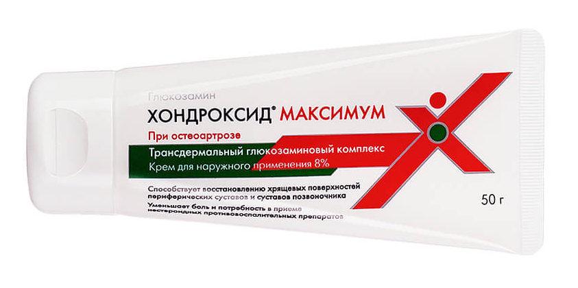 hondroksid-maksimum