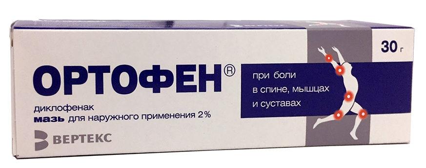 ortofen