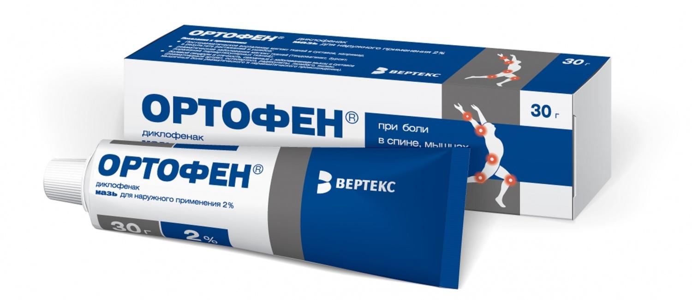ortofen-maz-5