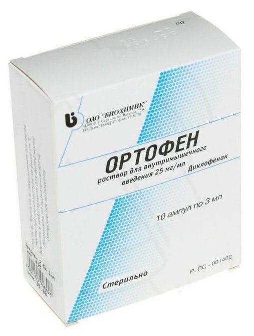 ortofen-rastvor