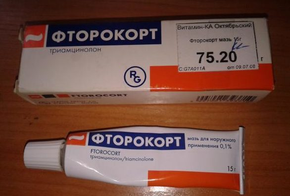 otzyv-ftorokort