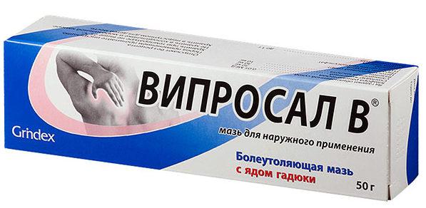viprosal-v