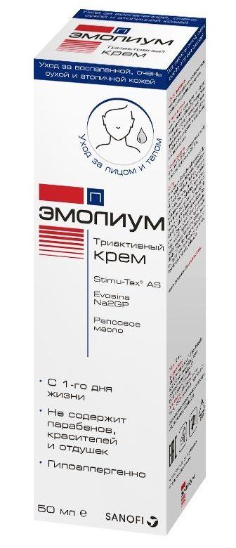 emolium-p