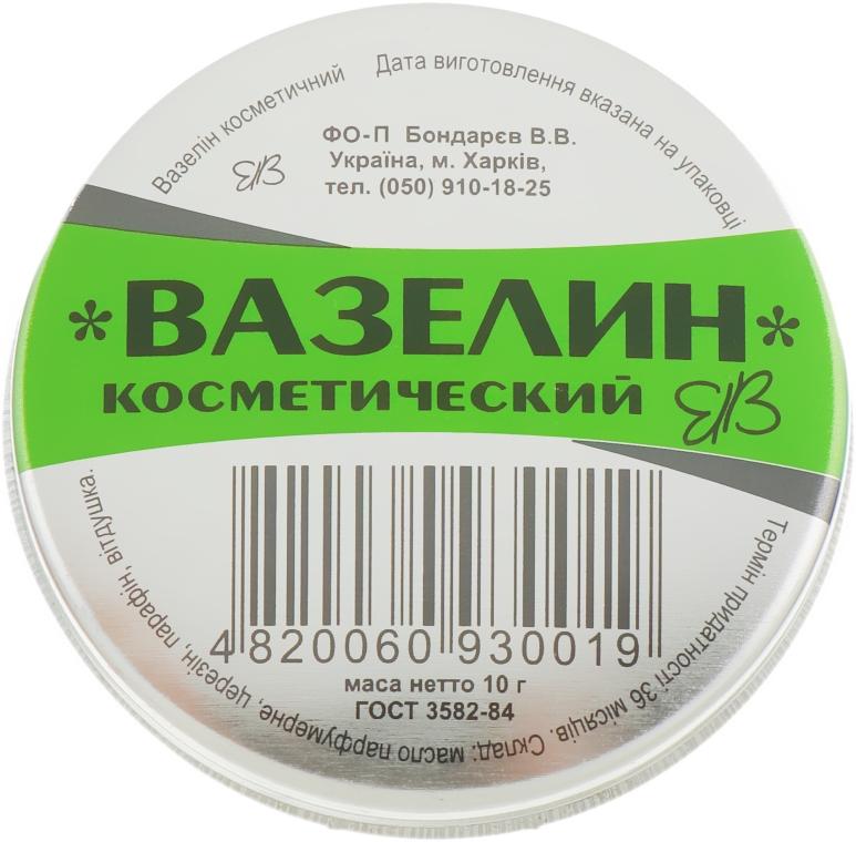 kosmeticheskij-vazelin