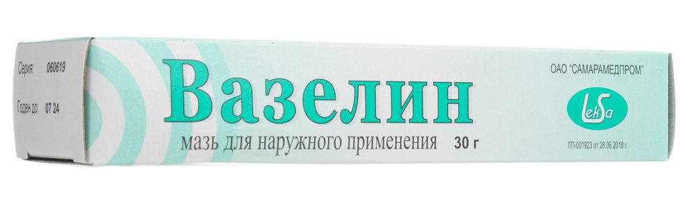 maz-vazelin