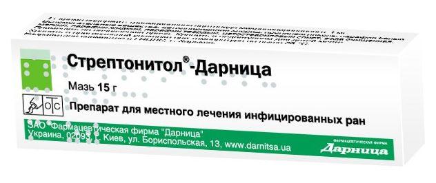 streptonitol
