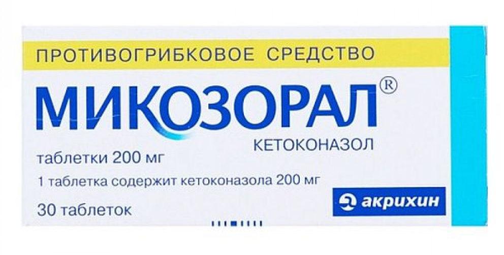 tabletki-ot-gribka