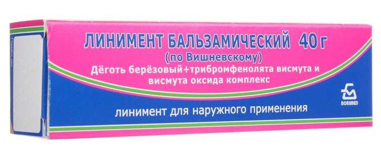 vishnevskogo