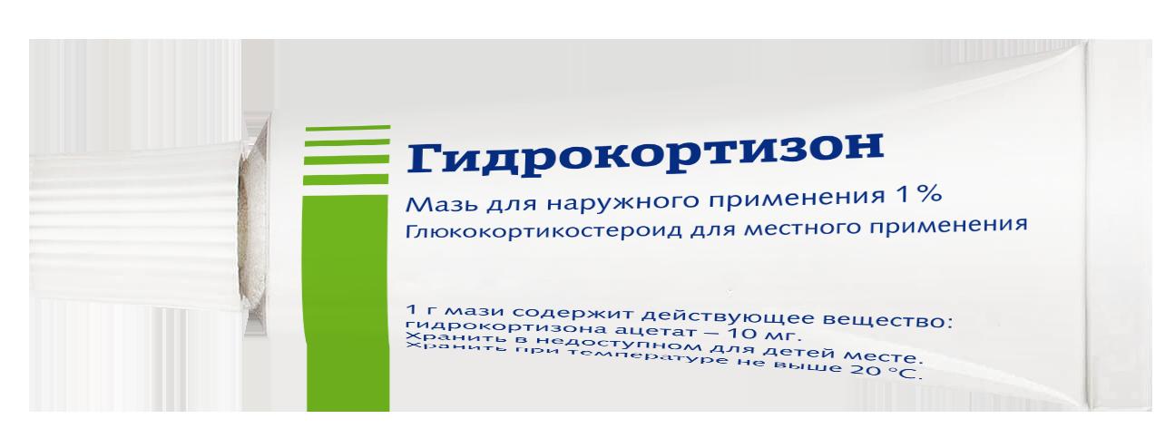 gidrokortizon-maz