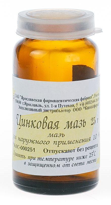 tsinkovaya-maz