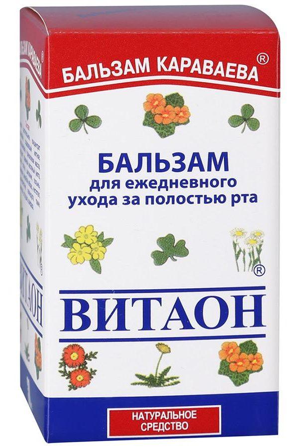 dlya-rta
