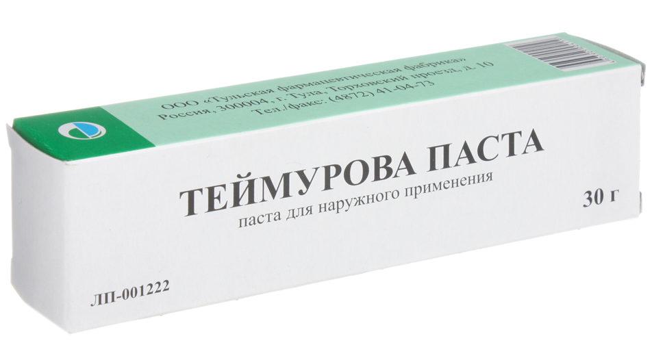 pasta-teimurova-dlya-podmyshek
