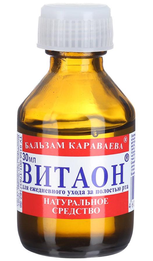 vitaon-dlya-rta